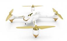 Dron HUBSAN H501S Pro High Edition, bílá
