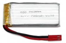 Akumulátor pro MJX X400