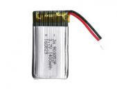 AKU pro Syma X5C, X5SC a X5SW - 1400mAh 3,7V LiPo