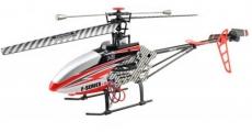 RC vrtulník MJX F-45, červená