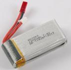 Náhradní baterie pro X101 7,4V 1200 mAh