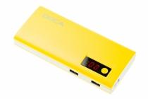 DOCA 13000 mAh, žlutá
