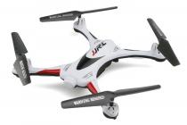 Dron JJRC H31, bílá