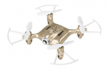 Dron Syma X21W, zlatá