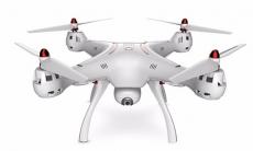 RC dron Syma X8SW-D