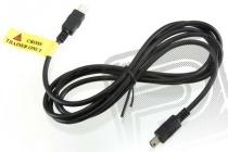 Spojovací kabel, MINI USB