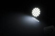 Super micro svíticí bodové světlo (24 LED) pro kvadrokoptéry bílé