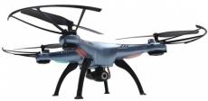 RC dron SYMA X5HC - Aretace letové hladiny