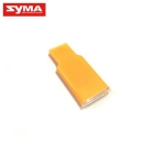 Syma X5UC, X5UW USB čtečka karet
