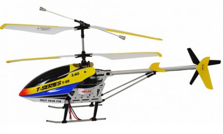 RC vrtulník MJX T-55, žlutá