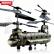 RC vrtulník Syma Chinook 026G